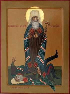 Józef Pietrowych